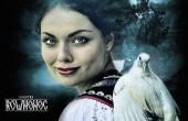 'Równonoc - słowiańska dusza' Donatana